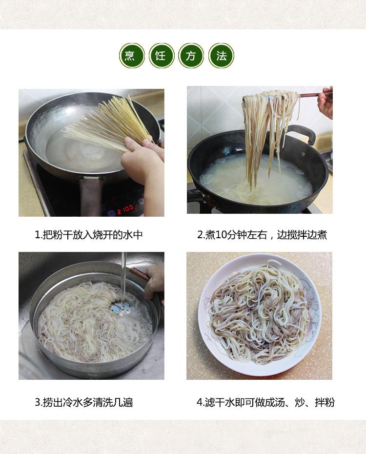 杂粮米线批发厂家