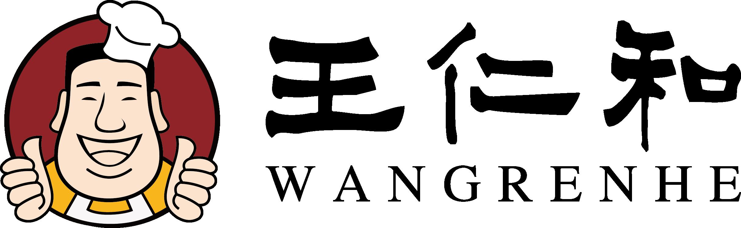 王仁和米线云南分公司