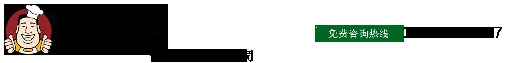 王仁和米线云南分公司_Logo