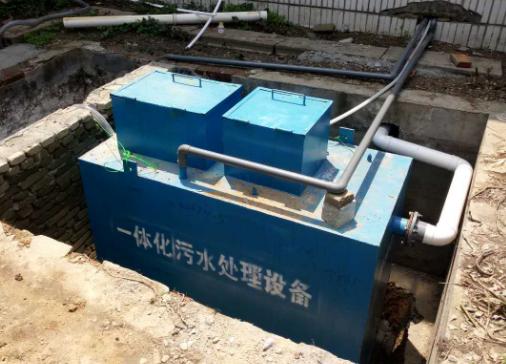 小型地埋式污水處理設備