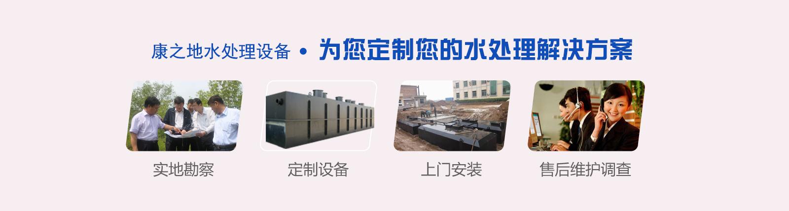 云南農村安全飲用水設備
