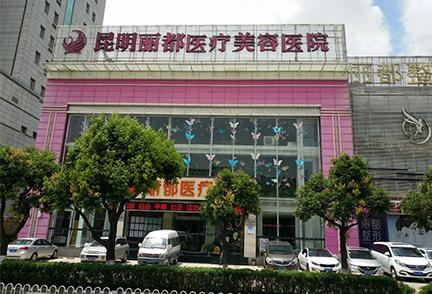 商用中央空调安装于丽都医疗美容医院
