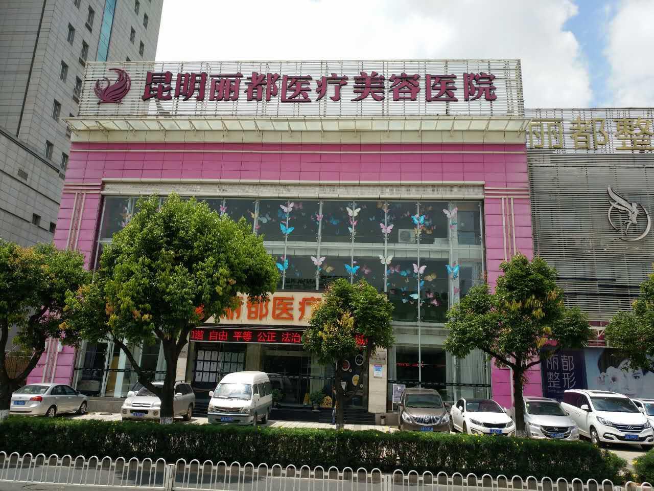 云南暖通机电商用中央空调安装于丽都医疗美容医院