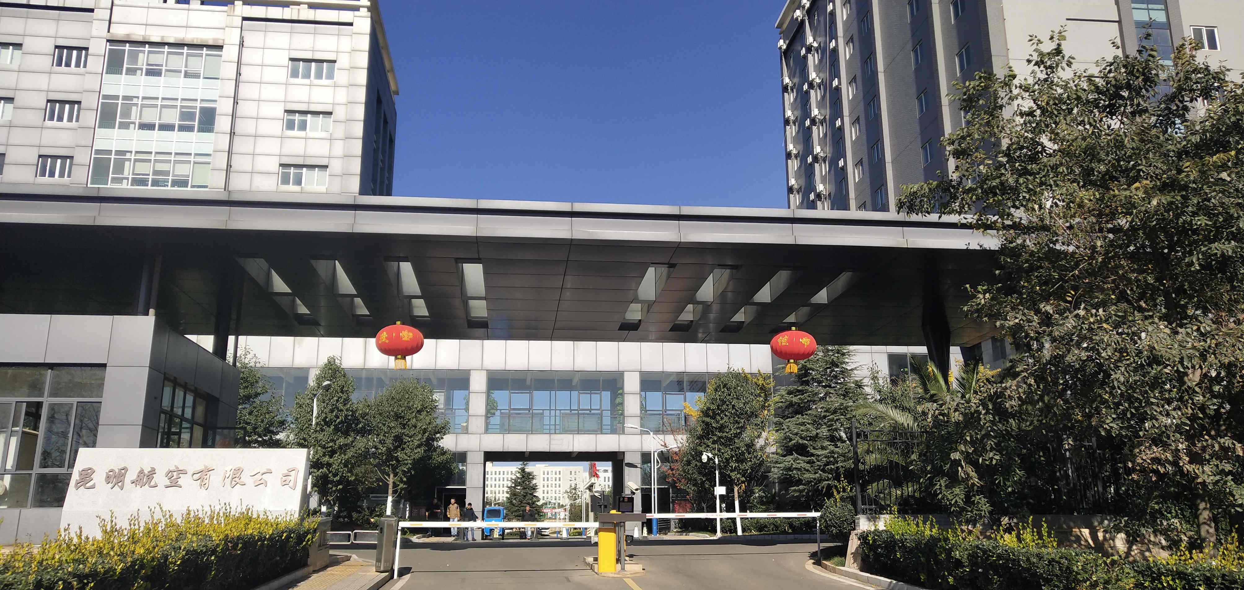 云南暖通机电商用中央空调安装于昆明航空办公楼