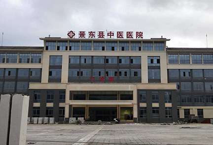 中央空调安装于景东县中医医院