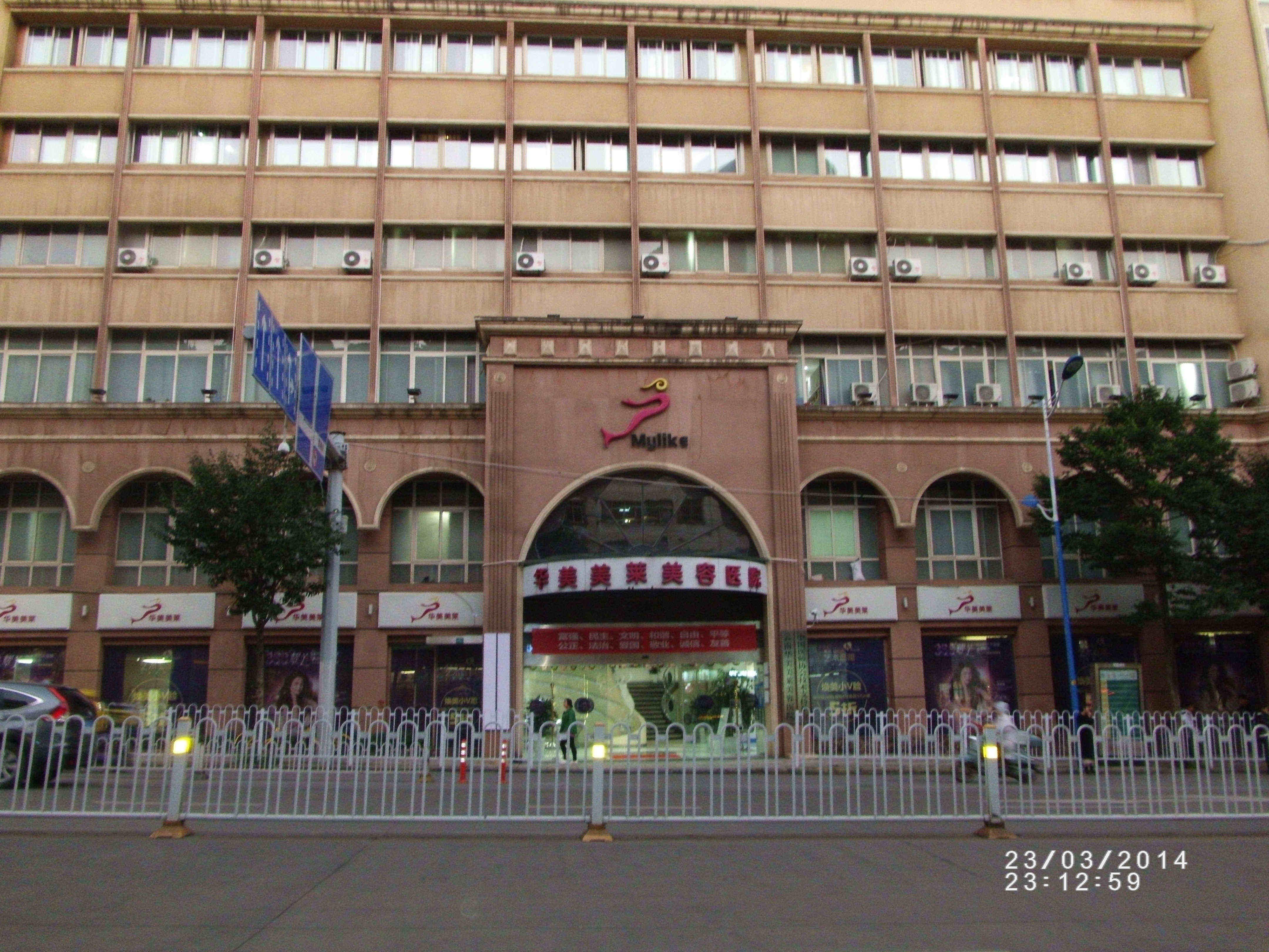 云南暖通机电中央空调安装于华美美莱美容医院