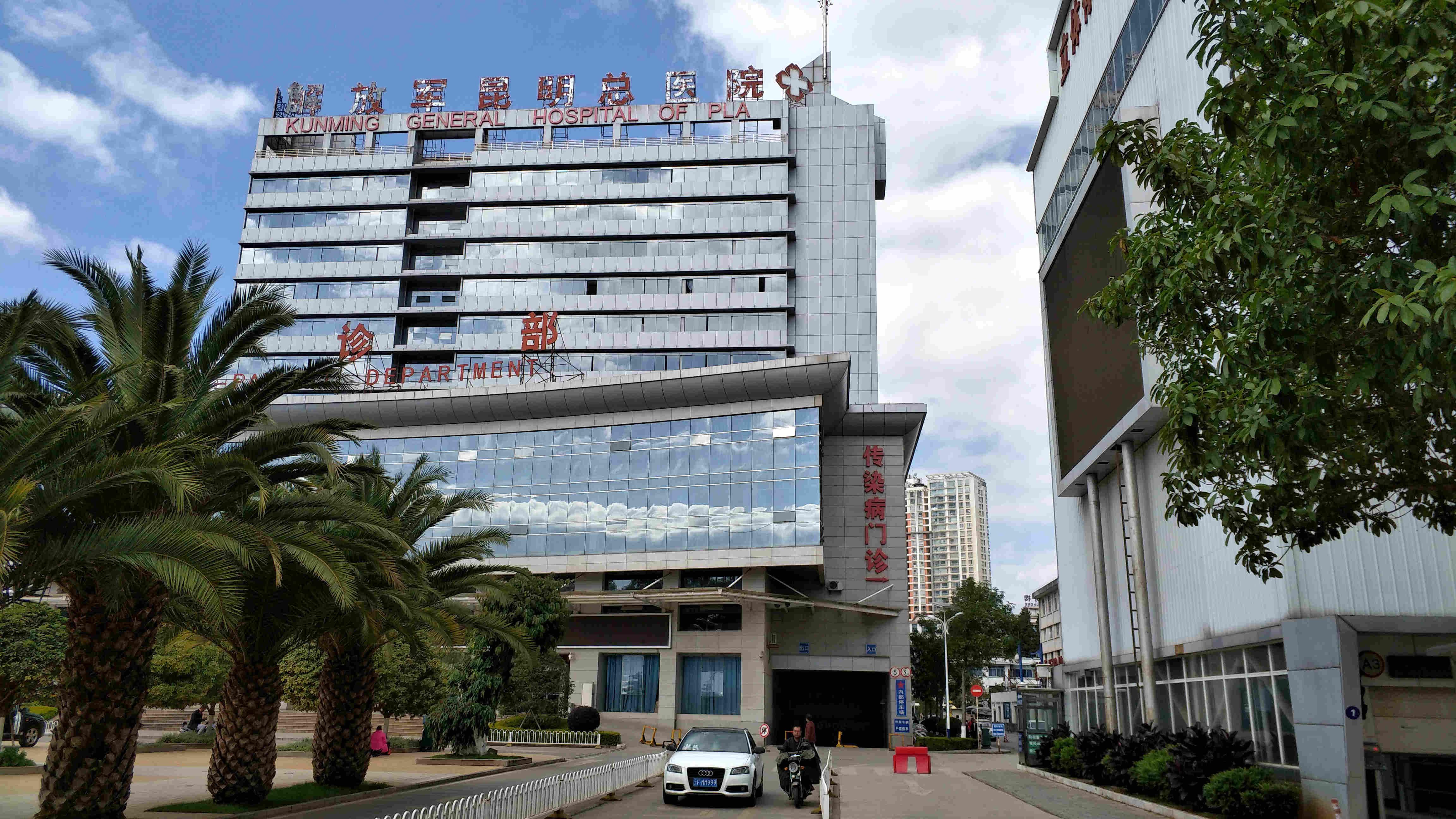 云南暖通机电中央空调安装于43医院