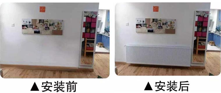 昆明新迎小区老房子地暖工程案例