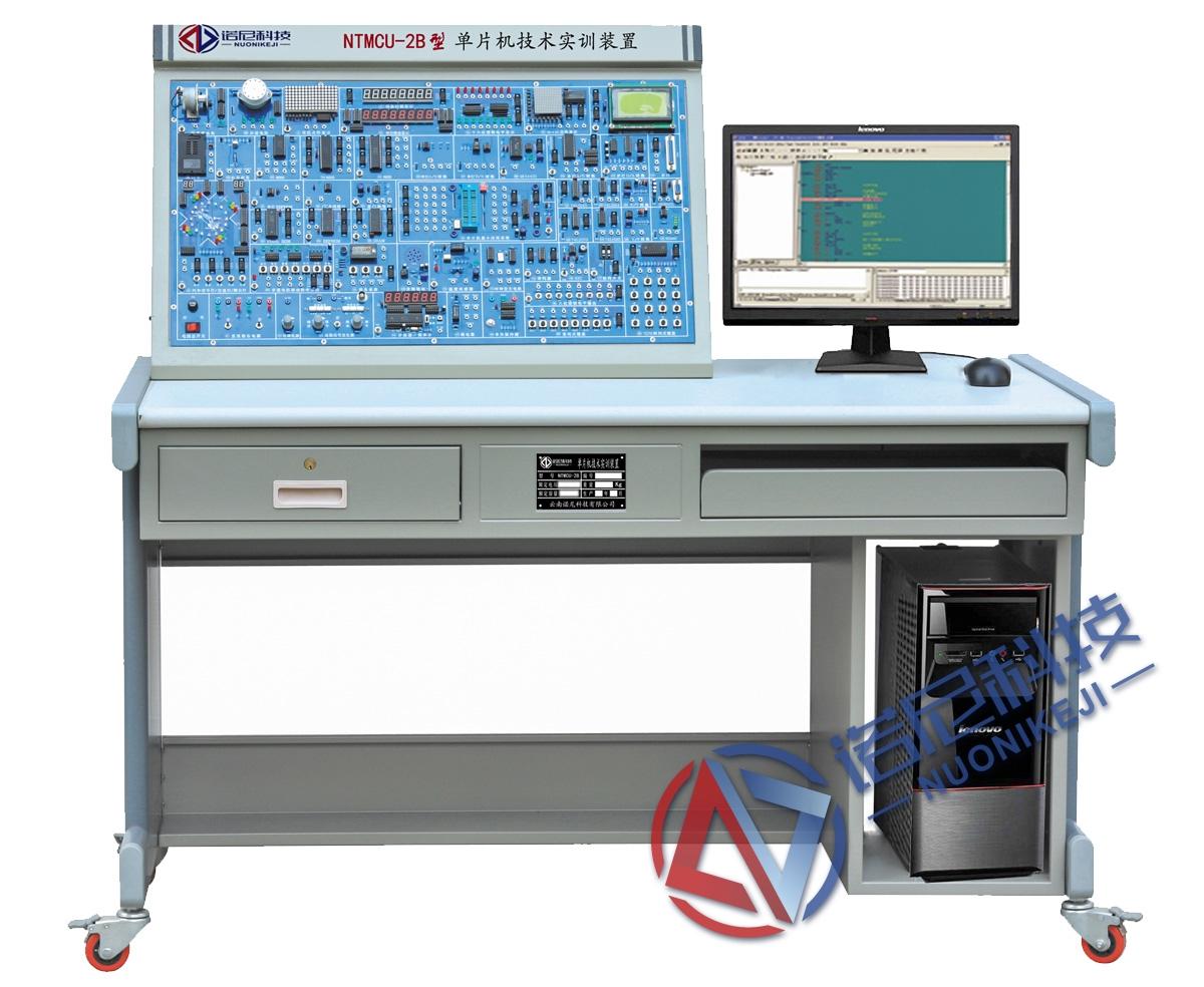 NTMCU-2B型 单片机实训装置