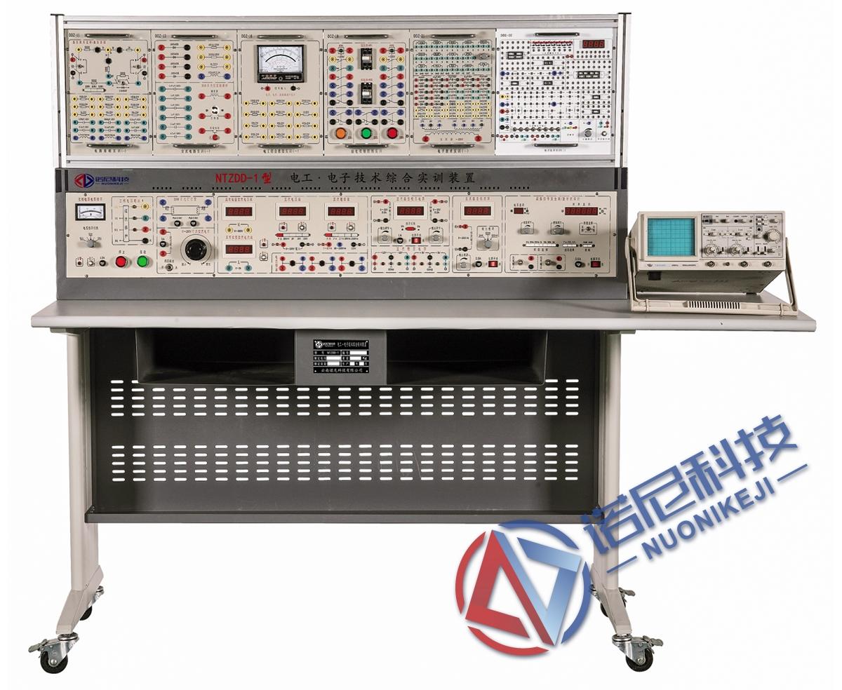 NTZDD-1型 电工电子技术实训装置