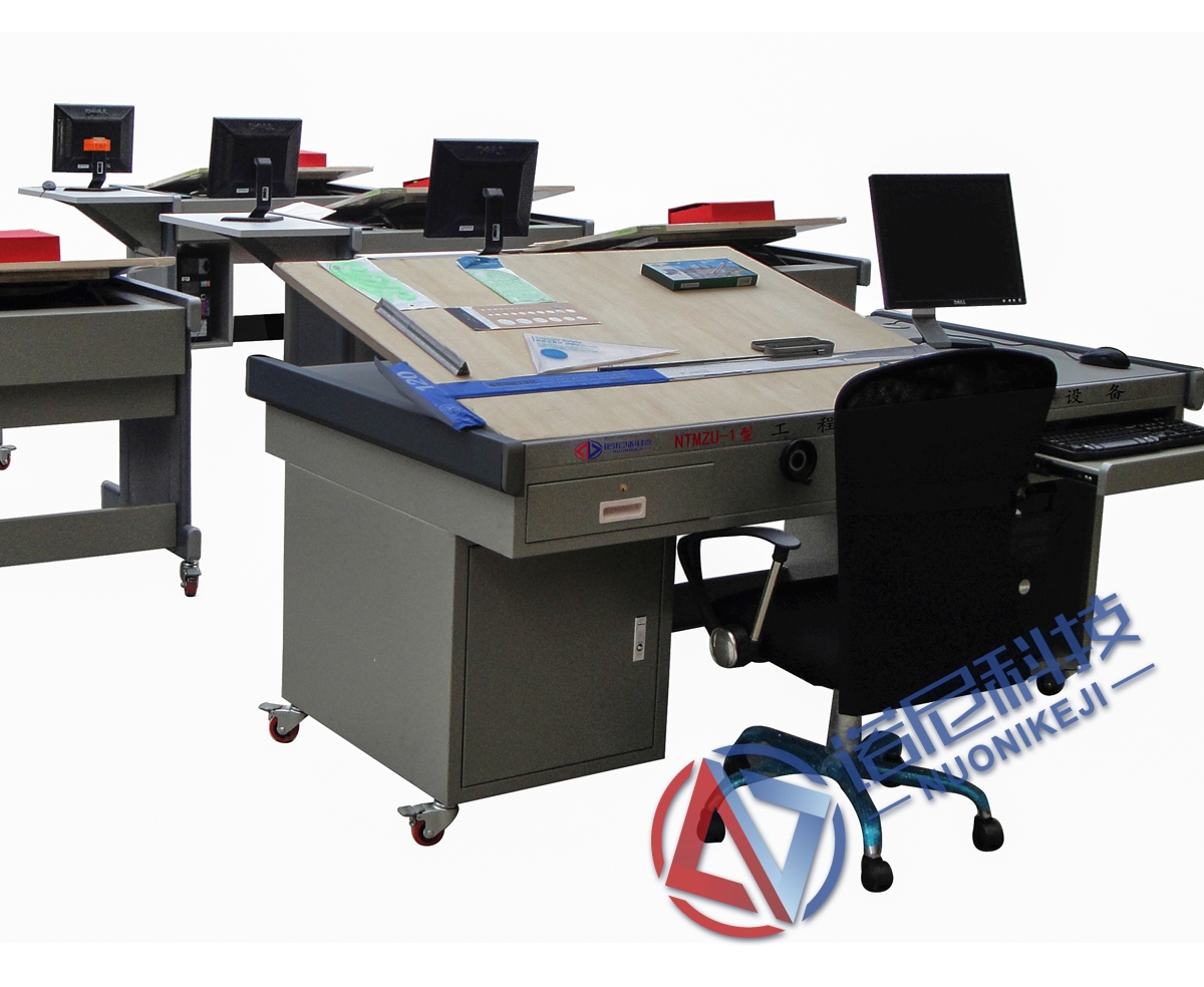 NTMZU-1型 工程制圖實訓室設備