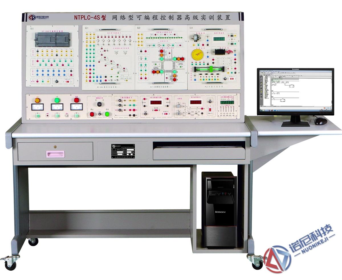 NTPLC-4S型 網絡型可編程控制器高級實驗裝置