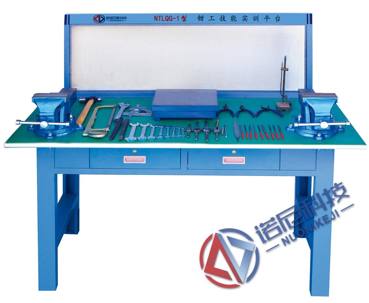 NTLQG-1型 鉗工技能實訓平臺(單面雙工位)