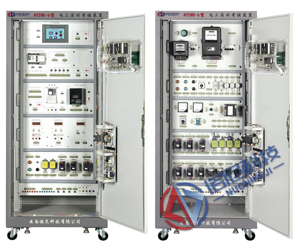 NTEWD-6型 电工实训考核装置