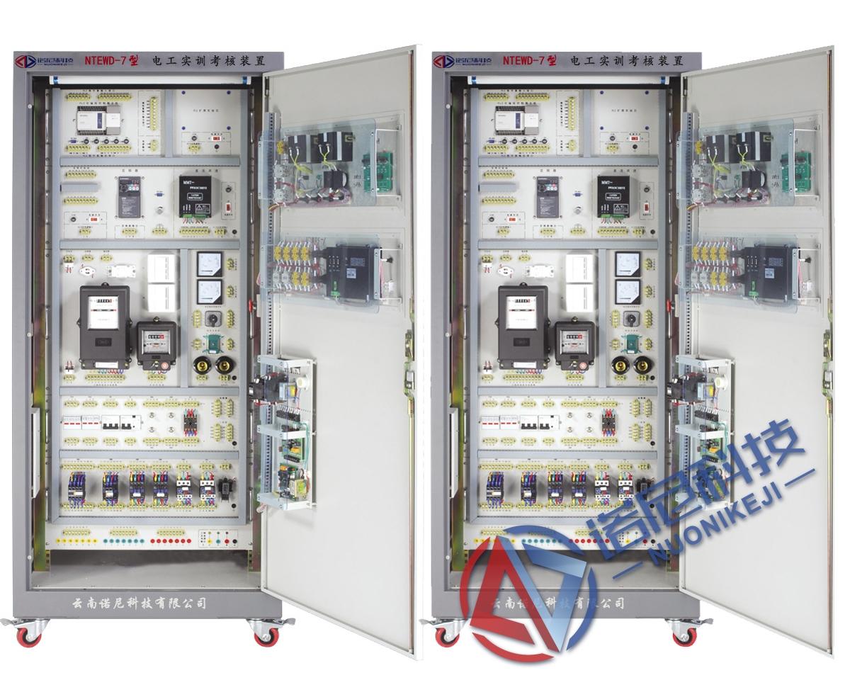 NTEWD-7型 电工实训考核装置