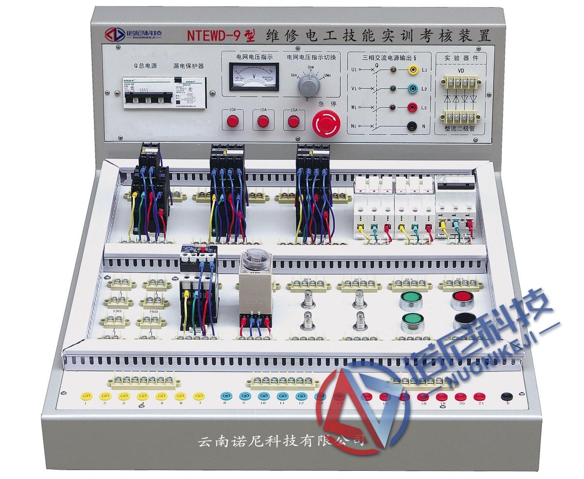 NTEWD-9型 维修电工电气控制实训箱