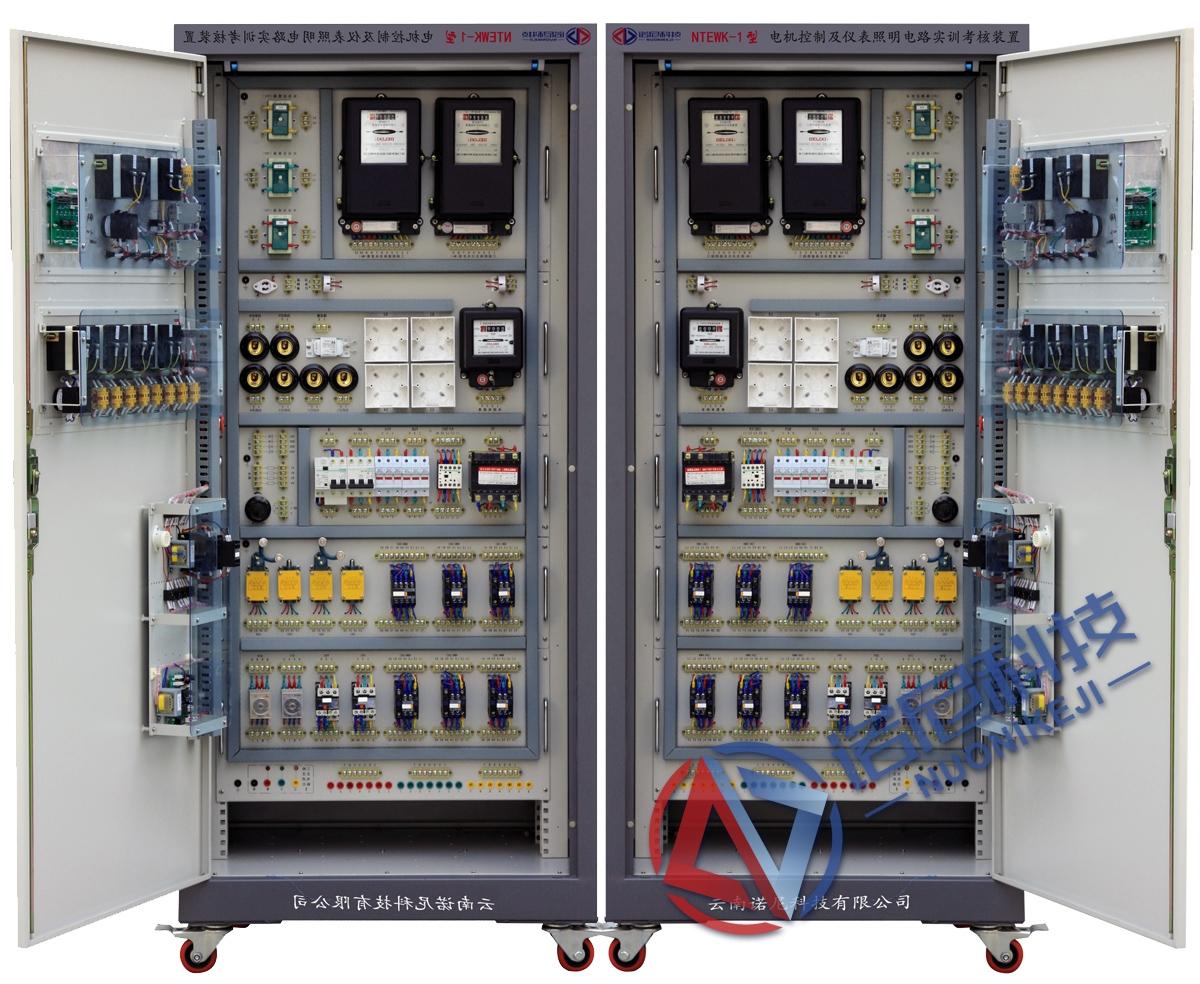 NTEWK-1型 电机控制及仪表照明实训考核装置