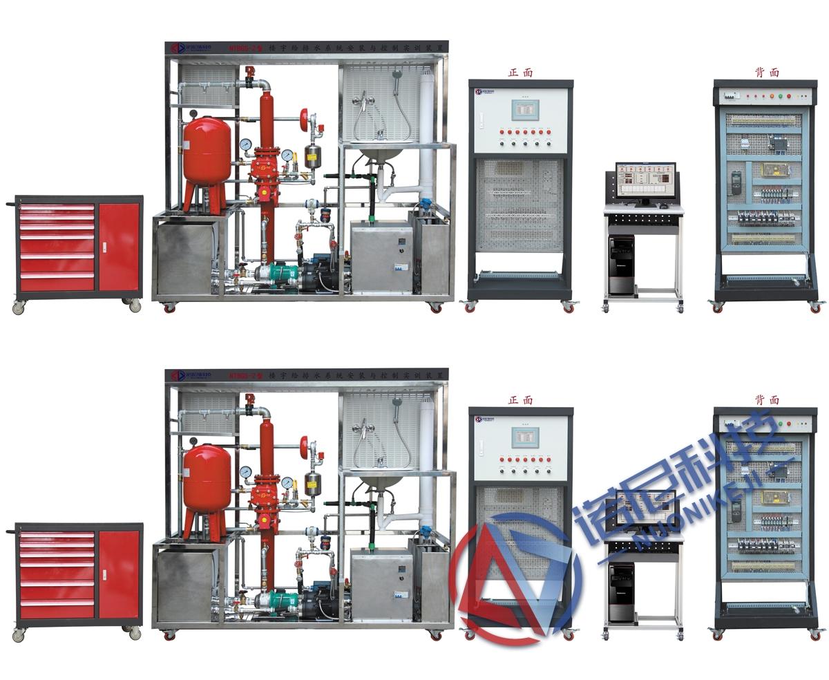 NTBGS-2型 給排水設備安裝與控制實訓裝置