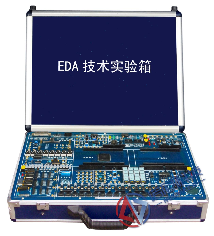 GL0301E型 EDA技术实验箱