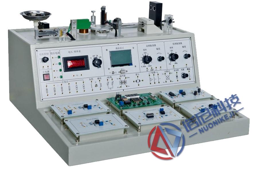 YLXS-02型 传感器与信号变换实验箱