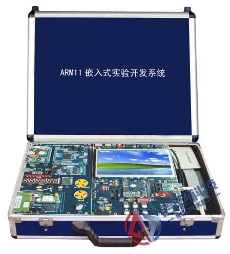GL0306F ARM11嵌入式实验开发系统