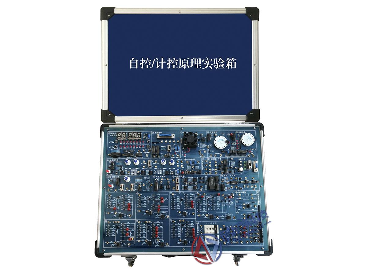 LH-ZK5型 控制理论/计算机控制实验系统