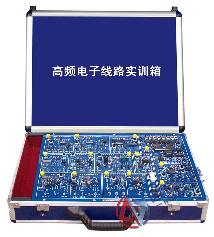 GL0108C4型 高频电子线路实验箱