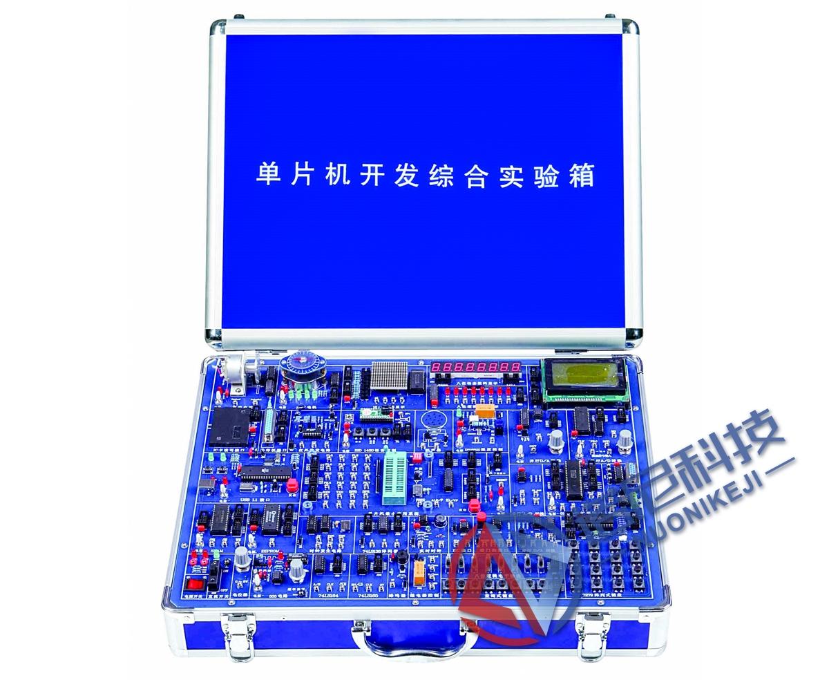 單片機開發綜合實驗系統