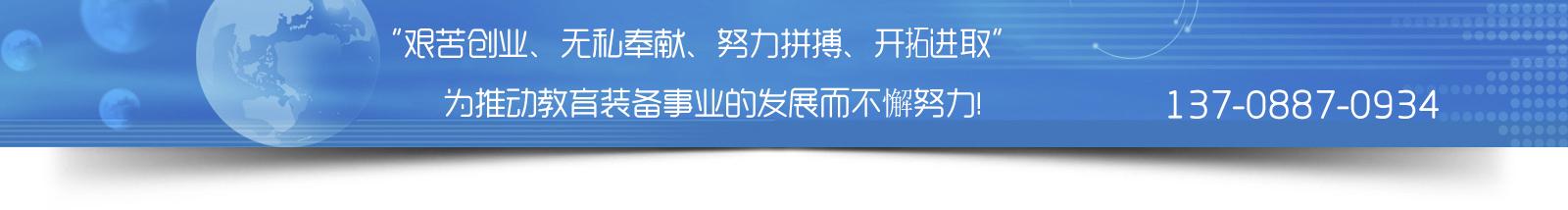 云南诺尼科技-为推动教育装备事业的发展而不懈努力