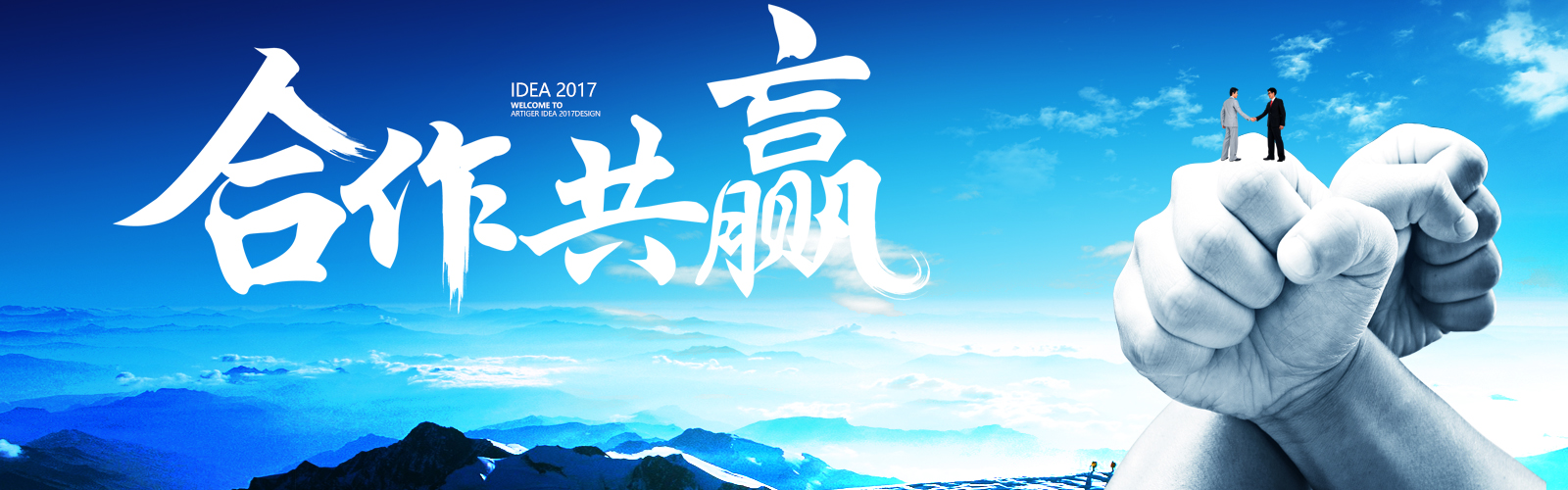 云南诺尼科技-与您共赢
