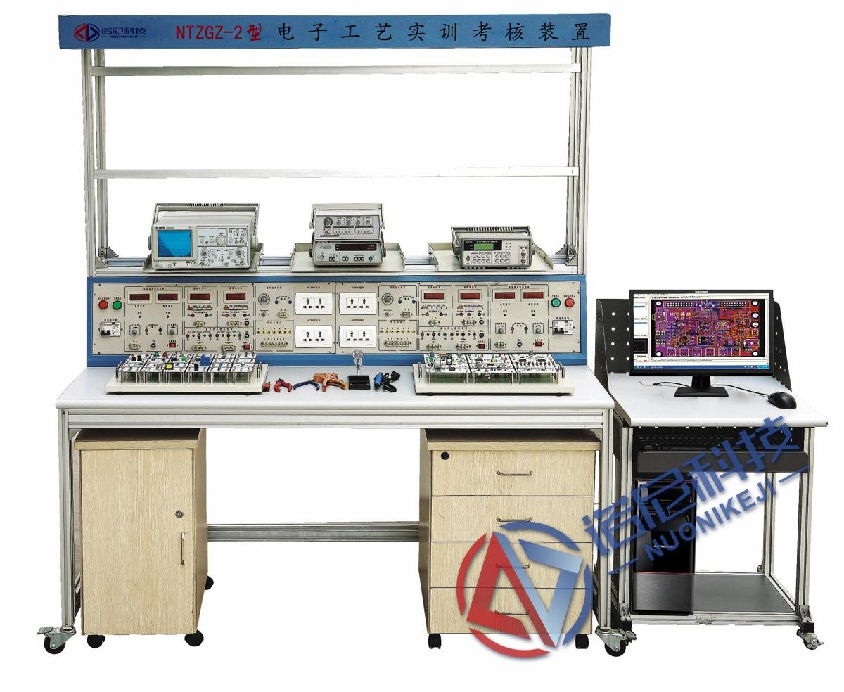 电子工艺实训考核装置在功能上有何特殊性能?