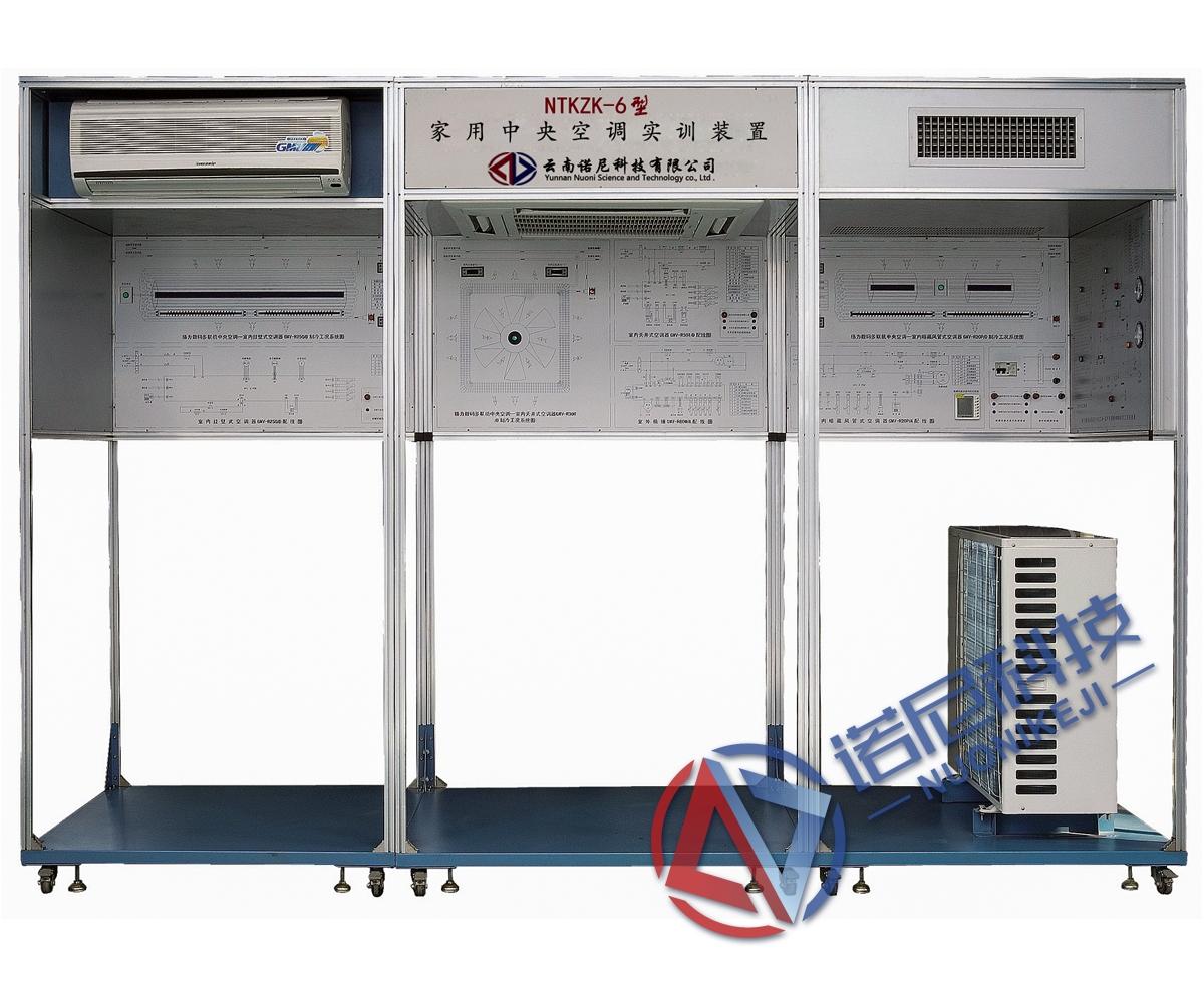 家用中央空调实训考核装置的功能有哪些?