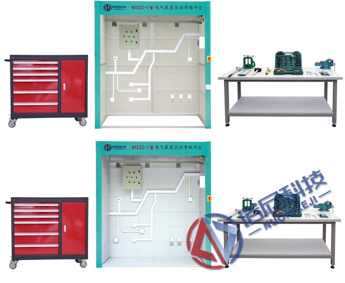 电气安装与维修实训考核装置安全操作规程