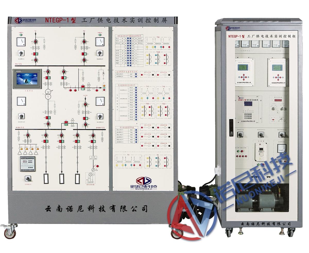 工厂供电技术实训考核装置有什么特点?