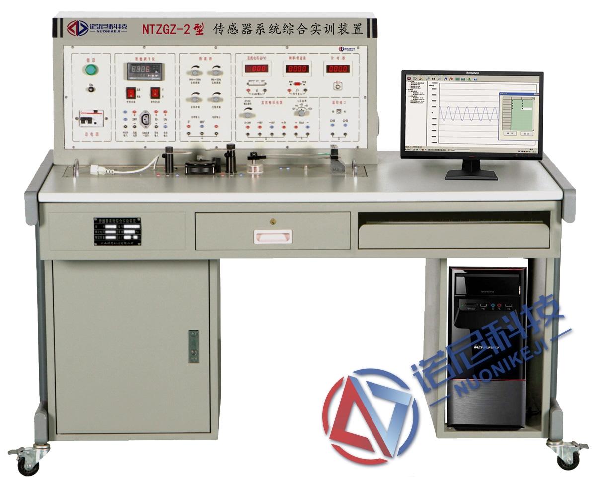 传感器检测技术实训装置主控台性能指标