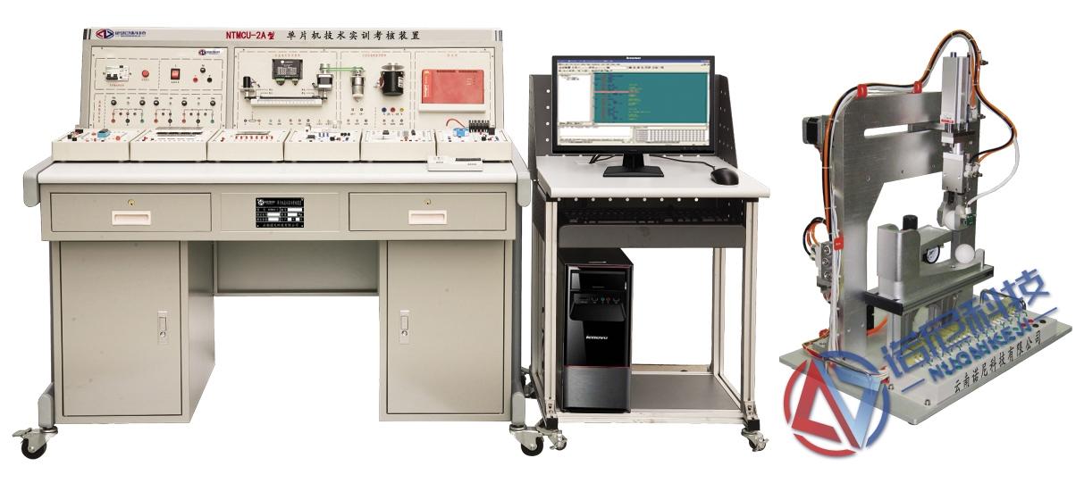 云南單片機實訓考核裝置的模塊組成
