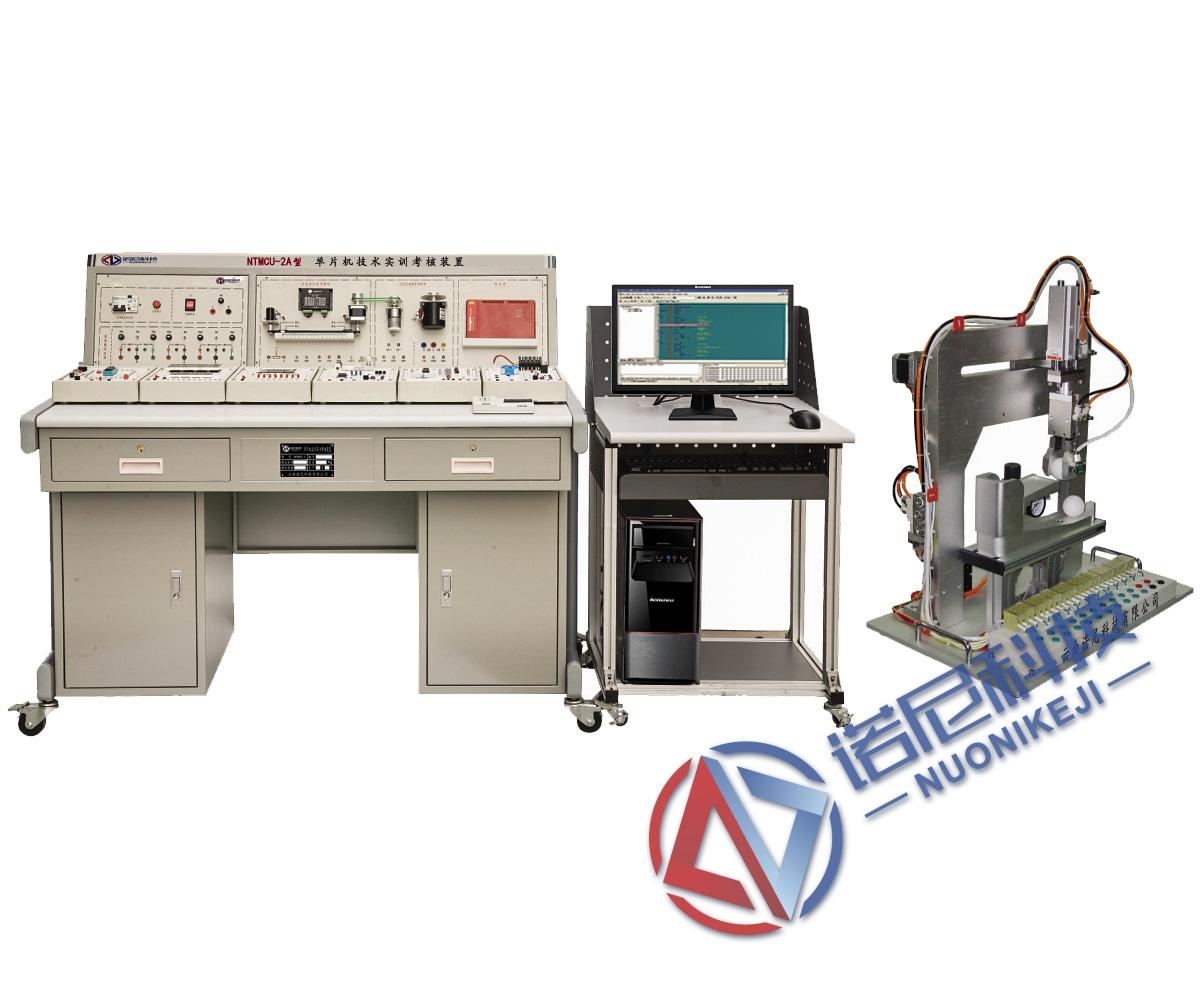 NTMCU-2A型單片機實訓考核裝置的實訓功能有哪些