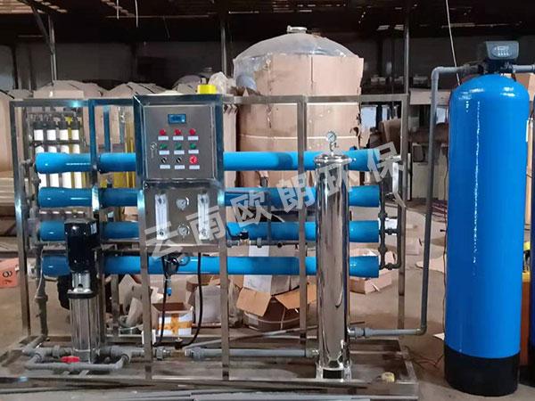滲透純水生產設備