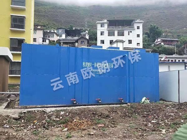 專業廢水處理設備