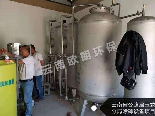 农村饮水安全改造
