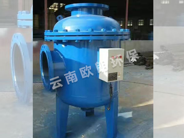 智能型綜合水處理器