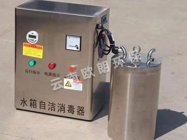 家用水箱自洁消毒器