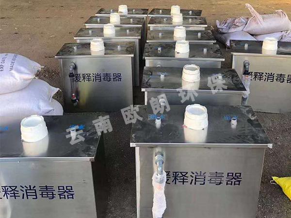 云南緩釋消毒器廠家