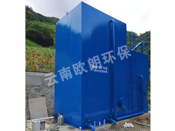 一體化水處理設備