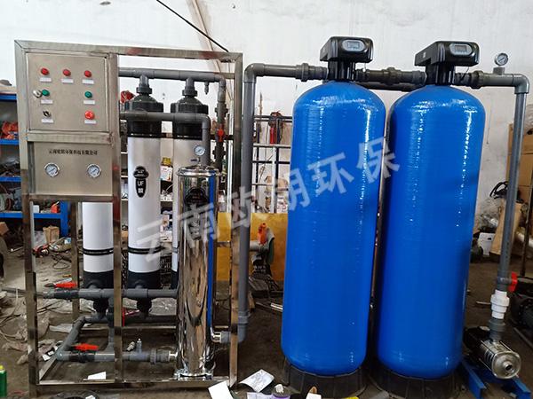 純水超濾設備