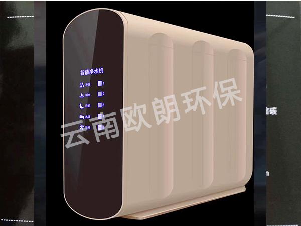 云南智能凈水機廠家