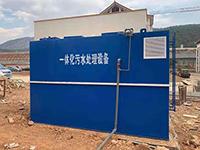 四川丽江一体化污水处理设备项目施工