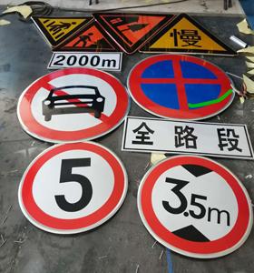 昆明交通标识牌定制厂家生产的安全标识牌都有哪些大分类