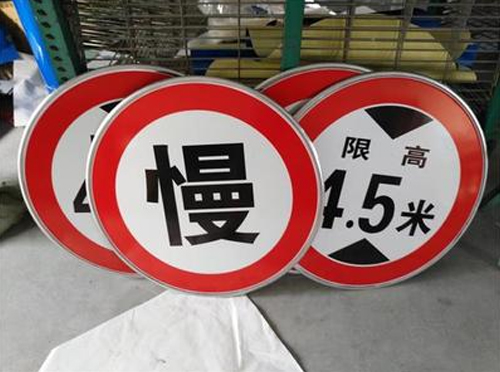按照道路交通标识标牌厂家总结的这几点安装的标识标牌都没毛病