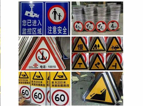 正规的云南路面标识牌安装规范都有哪些讲究需要遵循